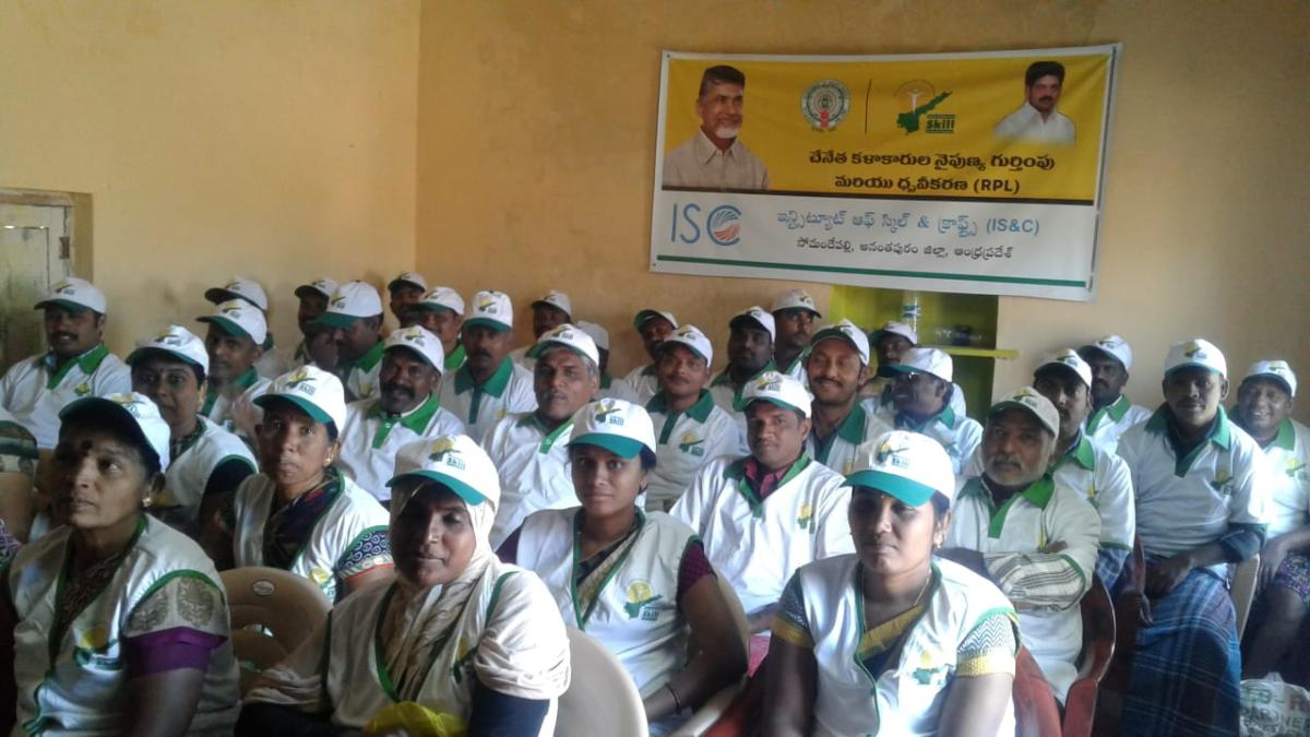RPL Training at Andhra Pradesh Batch Name: 420958