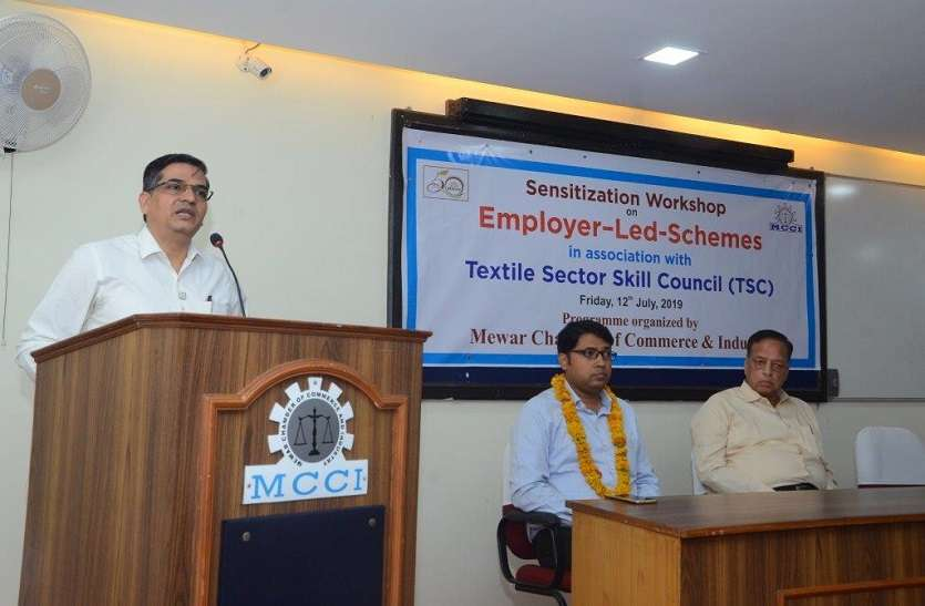 Sensitisation Workshop for Textile Mills in Rajasthan at Bhilwara